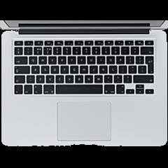 "Macbook Pro 13"" Retina Display Keyboard"